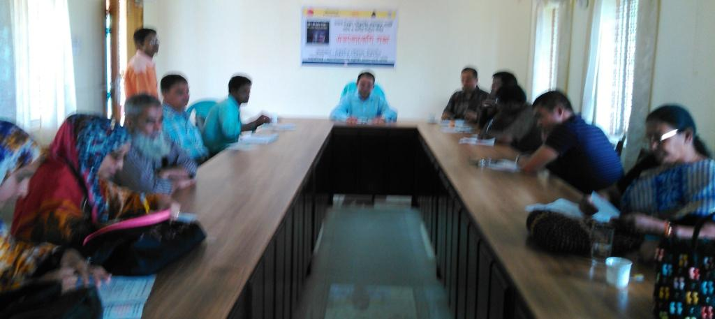 Thakurgaon Municipality program