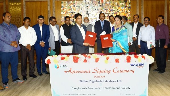 Walton-BFDS agreement signing (2)