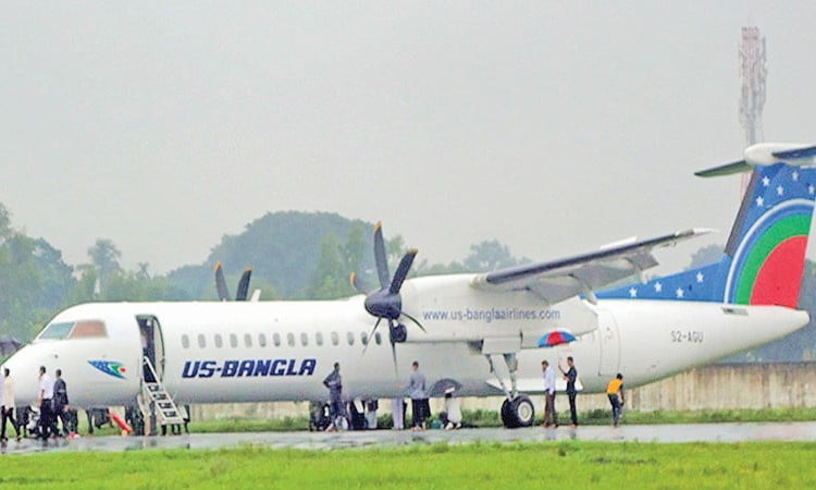 1575297968 US Bangla Airlines