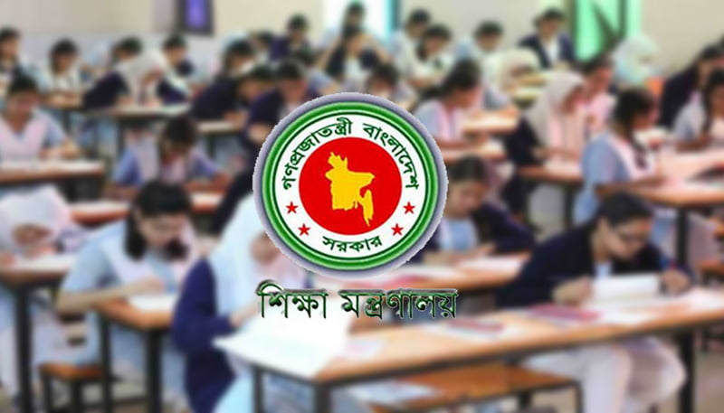 114870 educationministry s