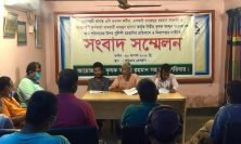 Kurigram Press Conference photo 1 30.08.2020