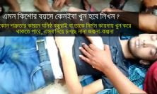savar likhon school chatro