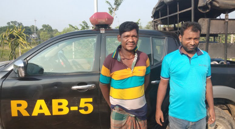 two drug dealer arrested in Rohonpur by Rab-5
