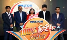 Walton Laptop 100 PC