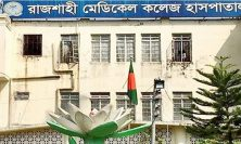 Rajshahi news