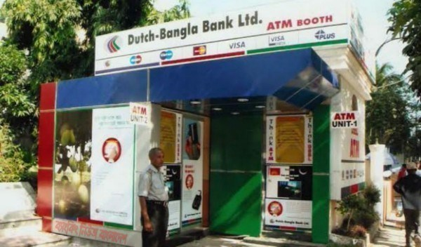 DBBL-ATM-Booth-