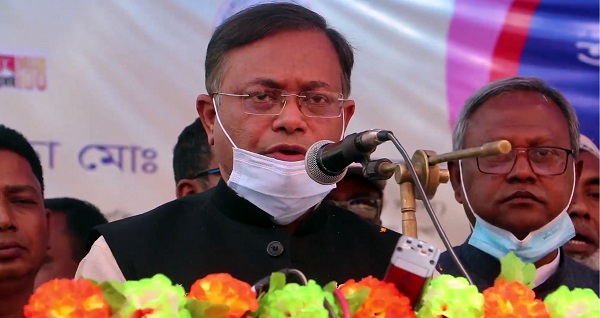 Naogaon Infomation Minister Hasan Mahomud Pic