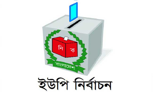 UP_ELECTION