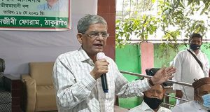Thakurgaon news